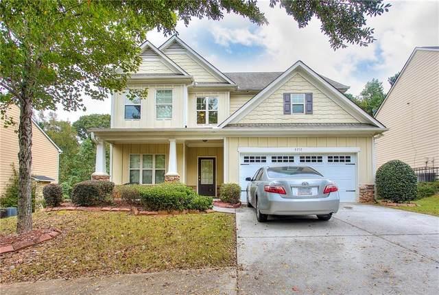 6212 Paris Cove, Fairburn, GA 30213 (MLS #6959749) :: North Atlanta Home Team