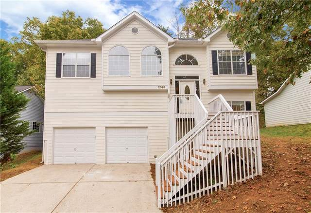 2646 Mcguire Drive NW, Kennesaw, GA 30144 (MLS #6959896) :: Virtual Properties Realty