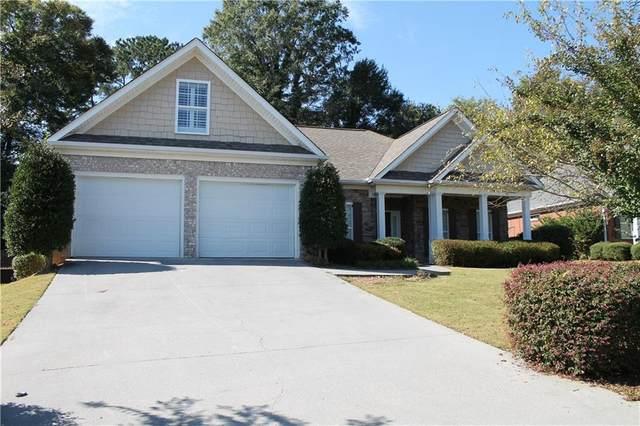 112 Garden Lake Drive, Calhoun, GA 30701 (MLS #6959966) :: No Place Like Home Georgialina