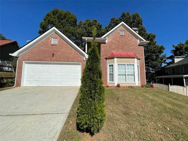 1221 Oak Arbour Avenue, Lawrenceville, GA 30044 (MLS #6960048) :: North Atlanta Home Team
