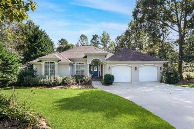 262 Timberline Drive, Demorest, GA 30535 (MLS #6960373) :: North Atlanta Home Team