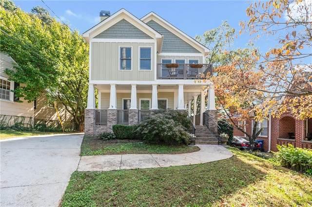 981 Glenwood Avenue SE, Atlanta, GA 30316 (MLS #6960409) :: The Kroupa Team | Berkshire Hathaway HomeServices Georgia Properties