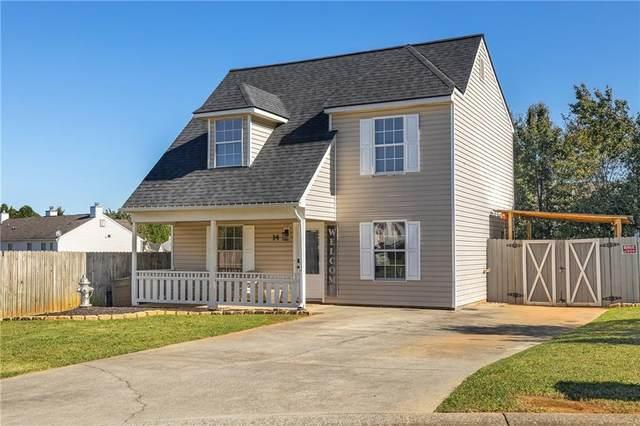 14 Benfield Circle, Cartersville, GA 30121 (MLS #6960432) :: North Atlanta Home Team