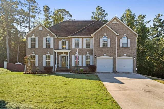 2035 Town Square Drive, Mcdonough, GA 30253 (MLS #6960615) :: North Atlanta Home Team