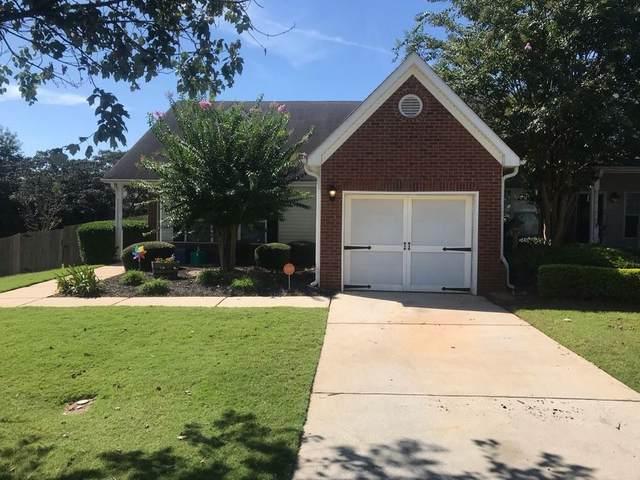 525 City Park Drive, Mcdonough, GA 30252 (MLS #6960661) :: North Atlanta Home Team