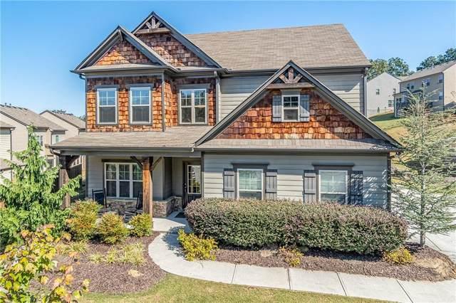 4861 Briarcliff Drive, Sugar Hill, GA 30518 (MLS #6960692) :: North Atlanta Home Team