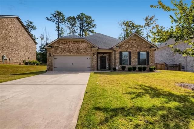455 Birkdale Drive, Fairburn, GA 30213 (MLS #6960727) :: Dillard and Company Realty Group