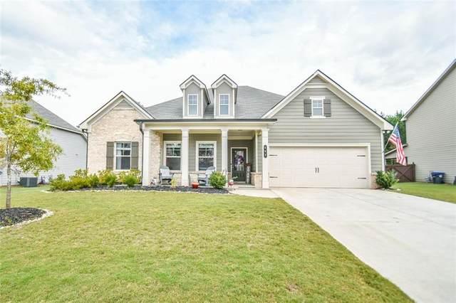 462 Gadwall Circle, Jefferson, GA 30549 (MLS #6960849) :: Rock River Realty