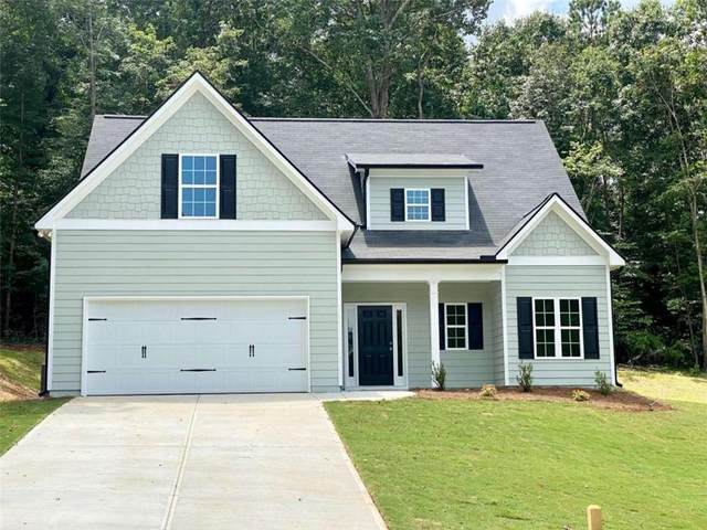 17 Woodmont Lane, Jefferson, GA 30549 (MLS #6961020) :: Rock River Realty