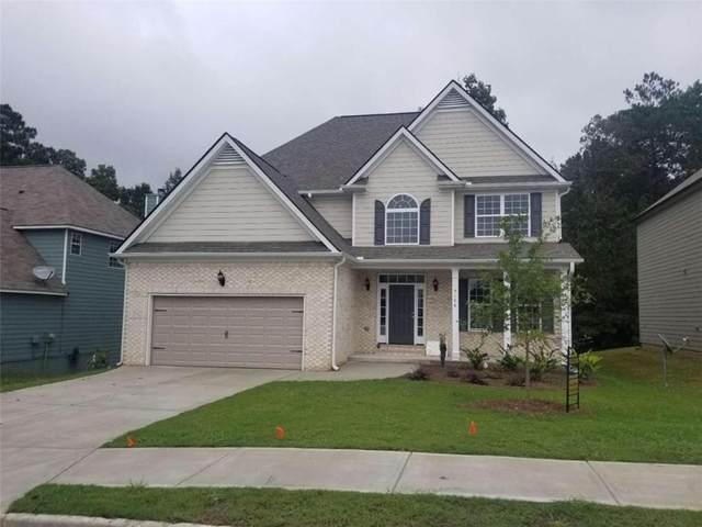 5106 Amberland Square, Atlanta, GA 30349 (MLS #6961047) :: Rock River Realty