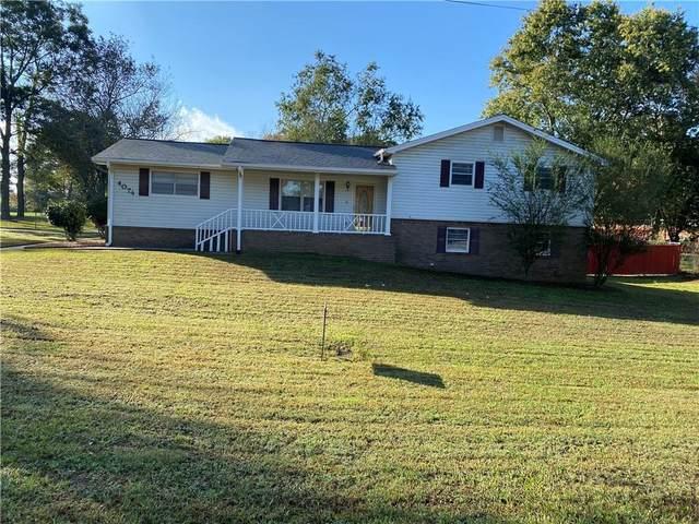 4074 Annistown Road, Snellville, GA 30039 (MLS #6961069) :: North Atlanta Home Team