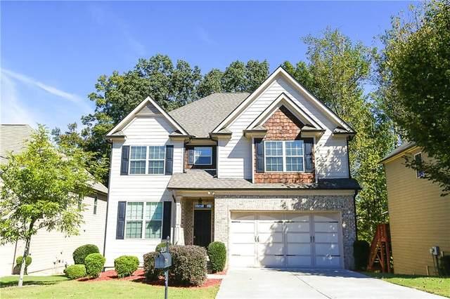 430 Park Place Court, Suwanee, GA 30024 (MLS #6961350) :: North Atlanta Home Team