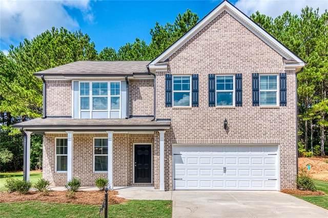 7206 Gladstone Circle, Stonecrest, GA 30038 (MLS #6961366) :: Virtual Properties Realty