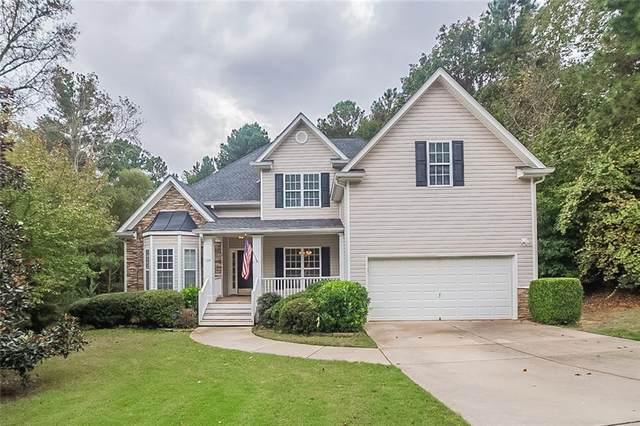 119 Vineyard Drive, Dallas, GA 30132 (MLS #6961449) :: North Atlanta Home Team