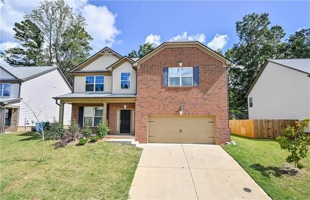 225 Staley Drive, Tucker, GA 30084 (MLS #6961619) :: North Atlanta Home Team