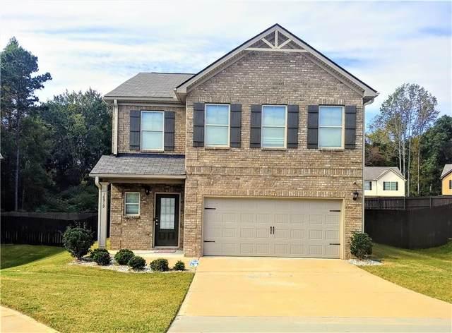 10919 Buckland Court, Hampton, GA 30228 (MLS #6961637) :: North Atlanta Home Team