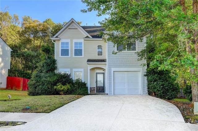 373 Marsh Lake Road, Lawrenceville, GA 30045 (MLS #6961646) :: North Atlanta Home Team