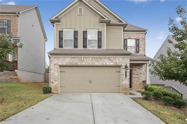 359 Hardy Water Drive, Lawrenceville, GA 30045 (MLS #6961708) :: North Atlanta Home Team