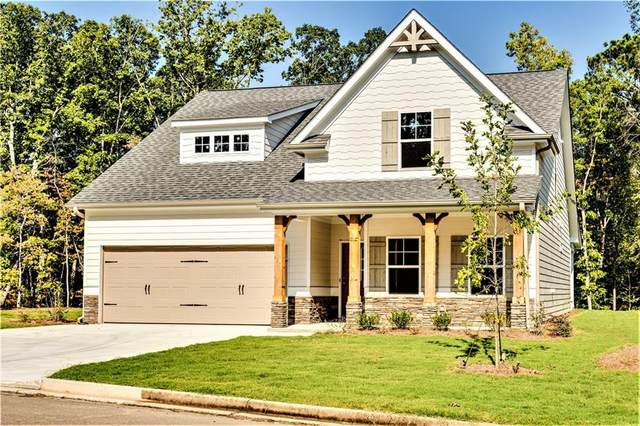 129 Delaney Pine Drive, Waleska, GA 30183 (MLS #6961963) :: Path & Post Real Estate