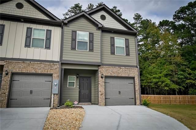 3461 Shoal Oak Court, South Fulton, GA 30296 (MLS #6962609) :: North Atlanta Home Team