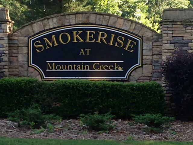 501 Smokerise Drive, Monroe, GA 30656 (MLS #5157594) :: RE/MAX Paramount Properties