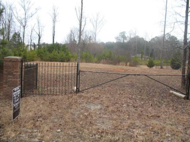 1250 Boatrock Road, Atlanta, GA 30331 (MLS #5243955) :: RE/MAX Paramount Properties