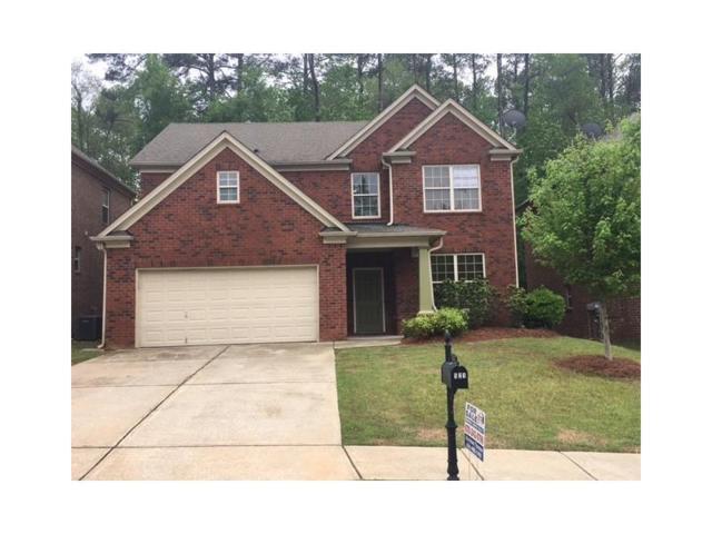 521 Garden View Court, Lawrenceville, GA 30046 (MLS #5834953) :: North Atlanta Home Team