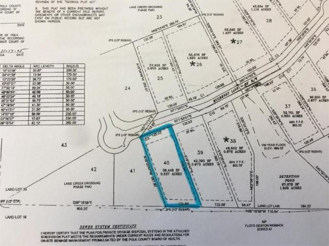 Lot40 Mulberry Lane, Lindale, GA 30173 (MLS #6030412) :: Hollingsworth & Company Real Estate