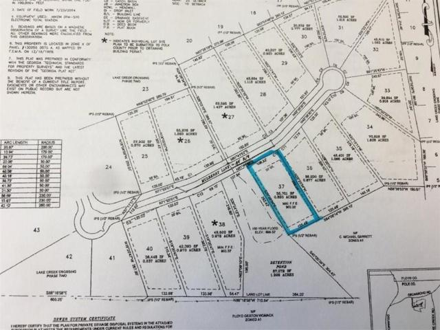 Lot37 Mullberry Lane, Lindale, GA 30173 (MLS #6030474) :: Hollingsworth & Company Real Estate