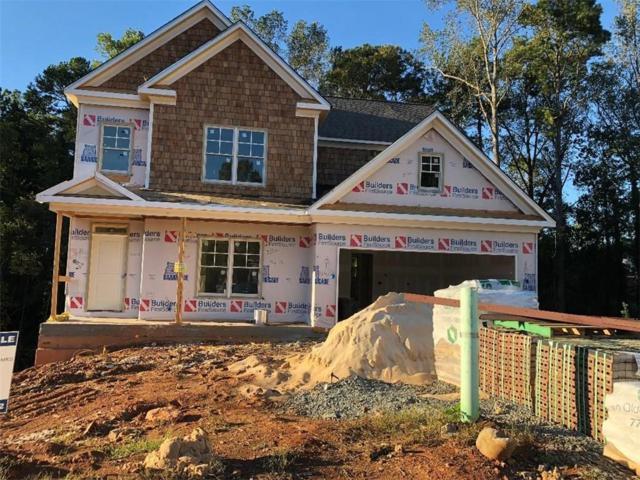 2659 Bethel Court, Marietta, GA 30066 (MLS #6056940) :: RE/MAX Paramount Properties