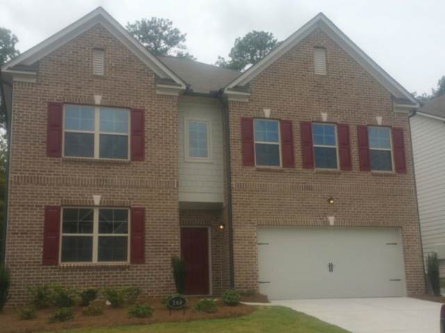 143 Pebble Pond Drive, Lilburn, GA 30047 (MLS #6532766) :: The Cowan Connection Team