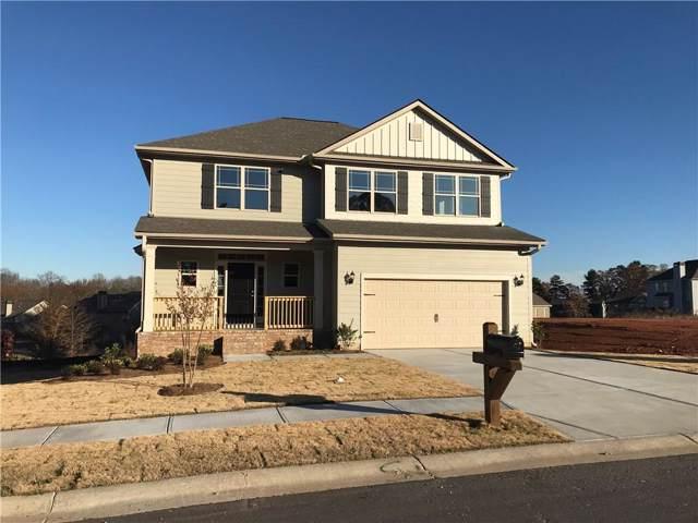 310 Brooks Village Drive, Pendergrass, GA 30567 (MLS #6548875) :: North Atlanta Home Team