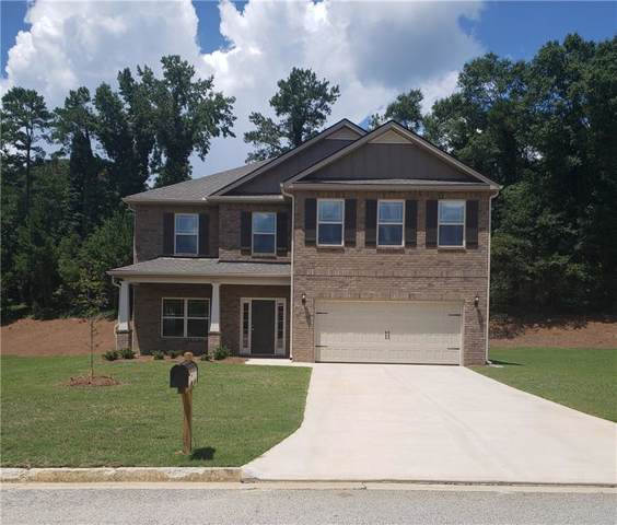 814 Everleigh Court, Lithia Springs, GA 30122 (MLS #6549498) :: North Atlanta Home Team