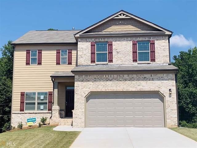 2059 Massey Lane, Winder, GA 30680 (MLS #6553846) :: North Atlanta Home Team