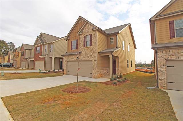 1945 Labonte Parkway, Mcdonough, GA 30253 (MLS #6565988) :: North Atlanta Home Team