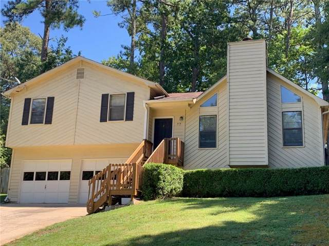 77 Cristy Drive, Dallas, GA 30157 (MLS #6566165) :: North Atlanta Home Team