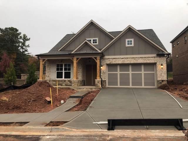 503 Camden Hall Drive, Johns Creek, GA 30022 (MLS #6572390) :: North Atlanta Home Team