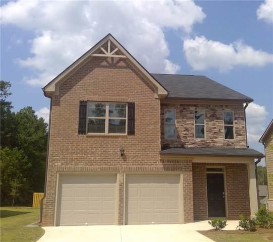 180 Sunland Boulevard, Mcdonough, GA 30253 (MLS #6572489) :: MyKB Partners, A Real Estate Knowledge Base
