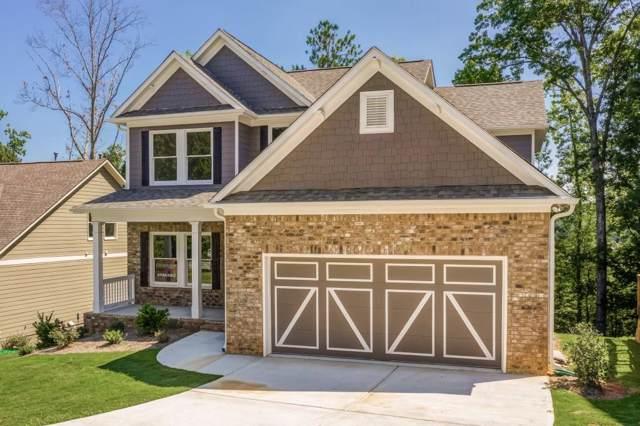 257 Pine Way, Dallas, GA 30157 (MLS #6573289) :: North Atlanta Home Team