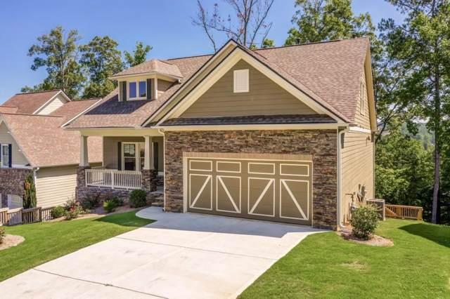 229 Pine Way, Dallas, GA 30157 (MLS #6573302) :: North Atlanta Home Team