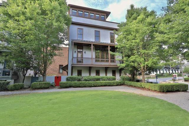 121 Hubbard Road, Woodstock, GA 30188 (MLS #6574159) :: RE/MAX Prestige