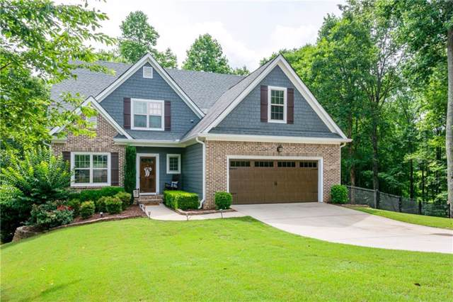 9492 River Chase Court, Winston, GA 30187 (MLS #6575826) :: North Atlanta Home Team
