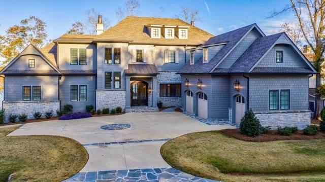 202 Eagles Way, Eatonton, GA 31024 (MLS #6578582) :: North Atlanta Home Team