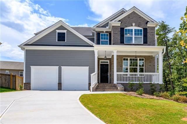 5098 Fellowship Drive, Buford, GA 30519 (MLS #6579366) :: North Atlanta Home Team