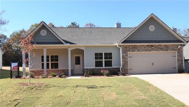 2452 Kumbanad Court, Statham, GA 30666 (MLS #6587003) :: North Atlanta Home Team