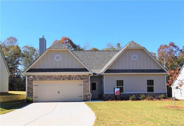 2454 Kumbanad Court, Statham, GA 30666 (MLS #6588635) :: North Atlanta Home Team
