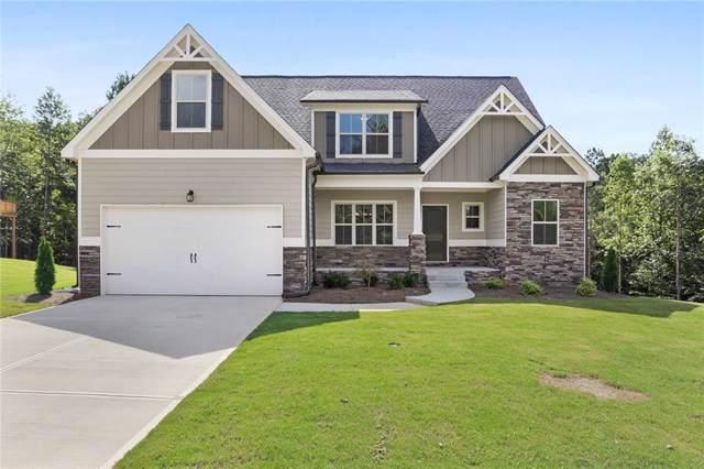 548 Principal Meridian Drive, Dallas, GA 30132 (MLS #6593646) :: Rock River Realty
