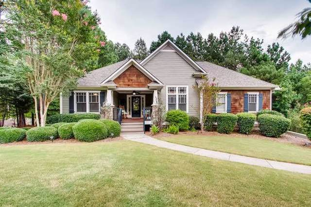 232 Jefferson Drive, Dallas, GA 30132 (MLS #6596923) :: North Atlanta Home Team