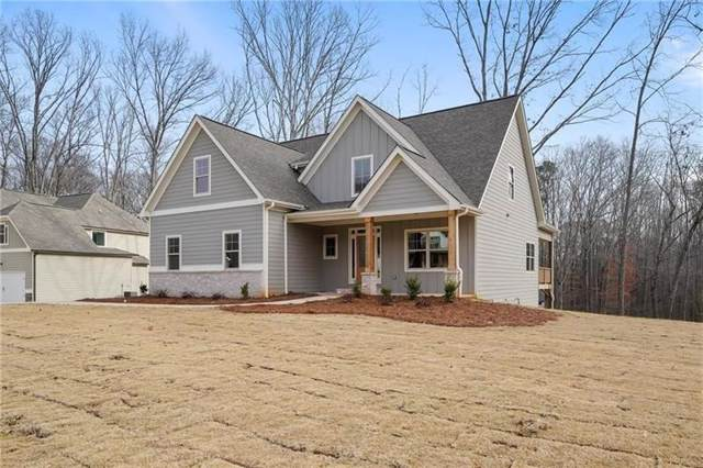 275 Stonegate Court, Dallas, GA 30157 (MLS #6599781) :: North Atlanta Home Team