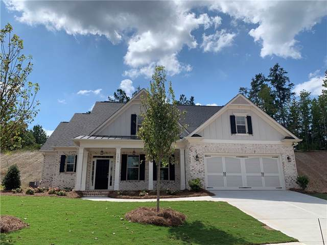 1979 Hosack Hill SW, Marietta, GA 30064 (MLS #6599948) :: North Atlanta Home Team
